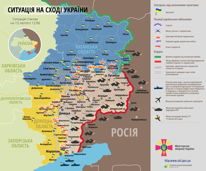 """Батальон """"Кривбасс"""" отбил атаки противника в районе Дебальцево. Боевики требуют сложить оружие и сдаться, - Минобороны - Цензор.НЕТ 3029"""