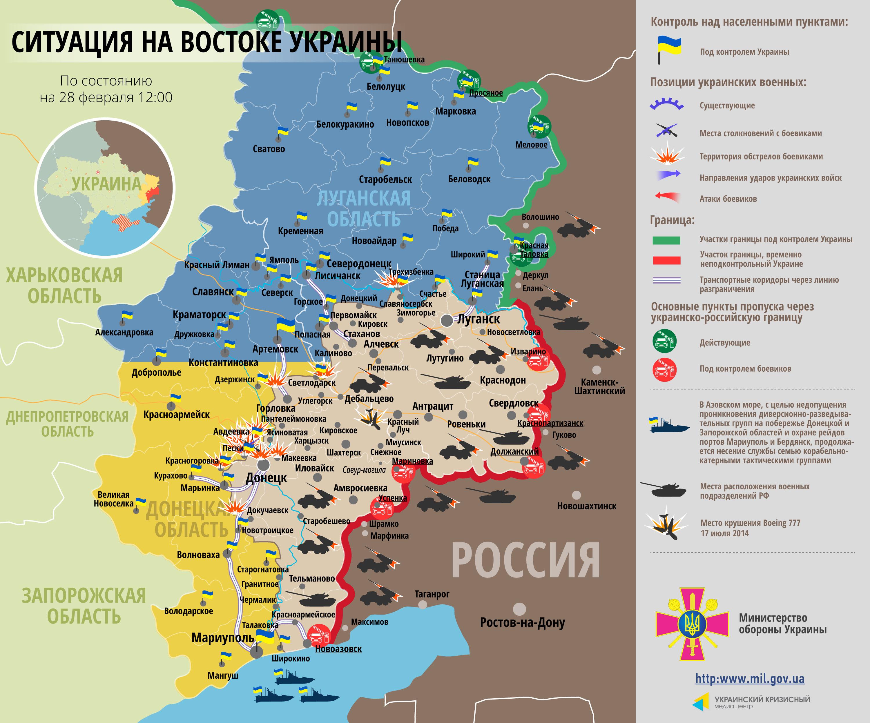 http://www.slovoidilo.ua/uploads/news/b32c7dce21ce1404d17b51599fc5c3d2.png