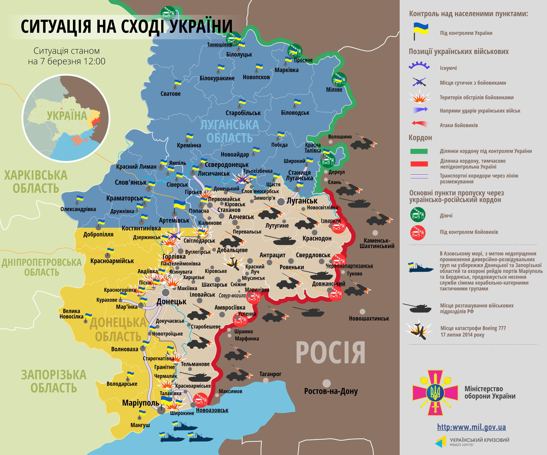 http://www.slovoidilo.ua/uploads/news/c351403468461888d04eef4fdeed859b.png